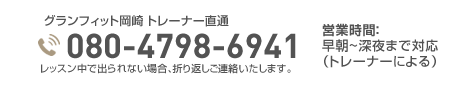 0564-64-3422