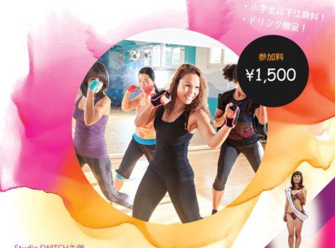☆告知☆11/11 フィットネスボクシングin西尾