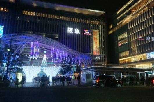 福岡旅行に行ってきました