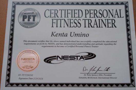 トレーナーの資格を取りました