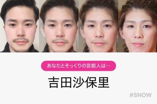 どうも、田中圭です。