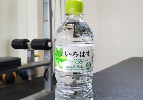 水分補給🥤