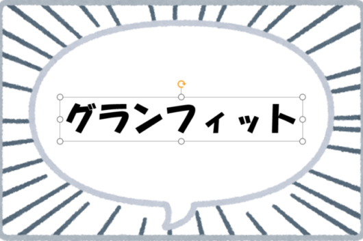 【長文注意!】TOKYO 2020 オリンピック 開幕しました~!